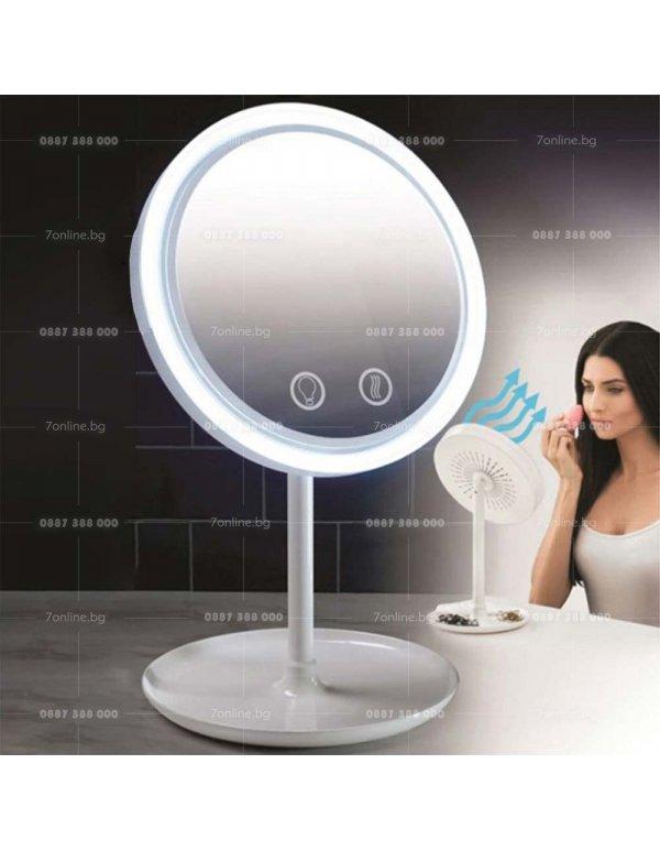 Огледало за гримиране с LED осветление и вентилатор -