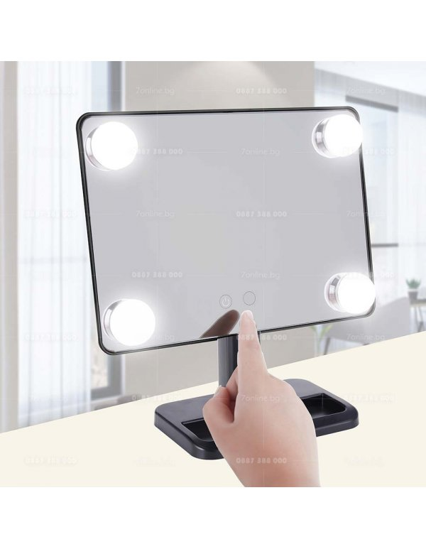 Огледало за гримиране HOLLYWOOD -