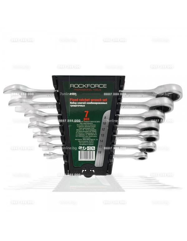 Тресчотъчни Звездогаечни Ключове 8-19 RockForce - Ръчни инструменти