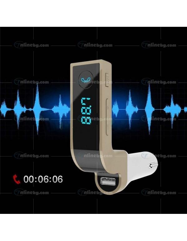 FM Transmitter G7 - Електронни аксесоари