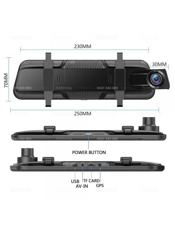 DVR 9.66inch FULL HD Видеорегистратор огледало с две камери -