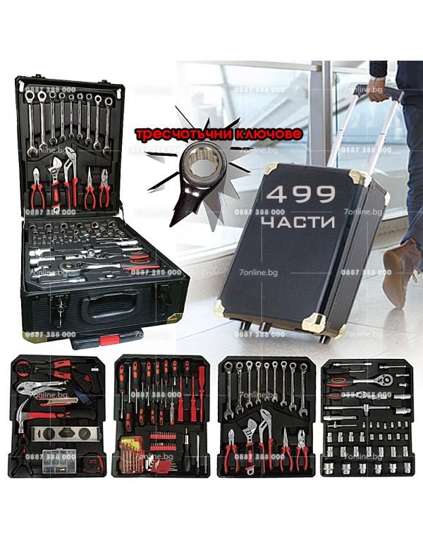 Куфар с инструменти KraftWorld 499 части -