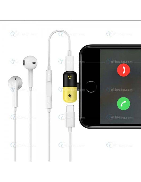 Двоен преходник за iPhone - Видяно по TV