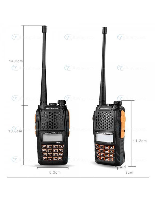 2бр. Двубандова Радиостанция UV-6R -