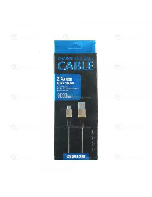 USB Кабел тип