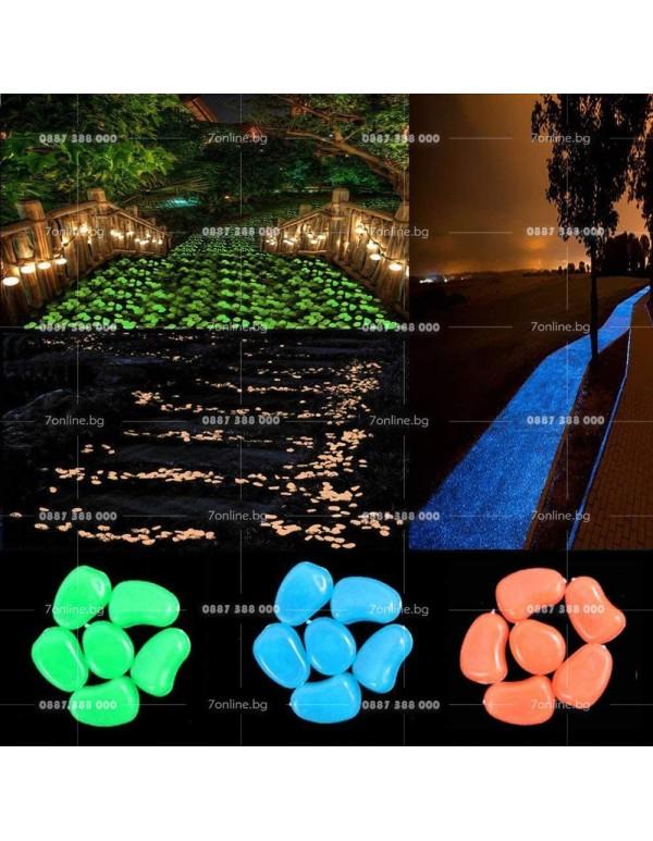 Светещи декоративни камъчета - 500бр - За Нея