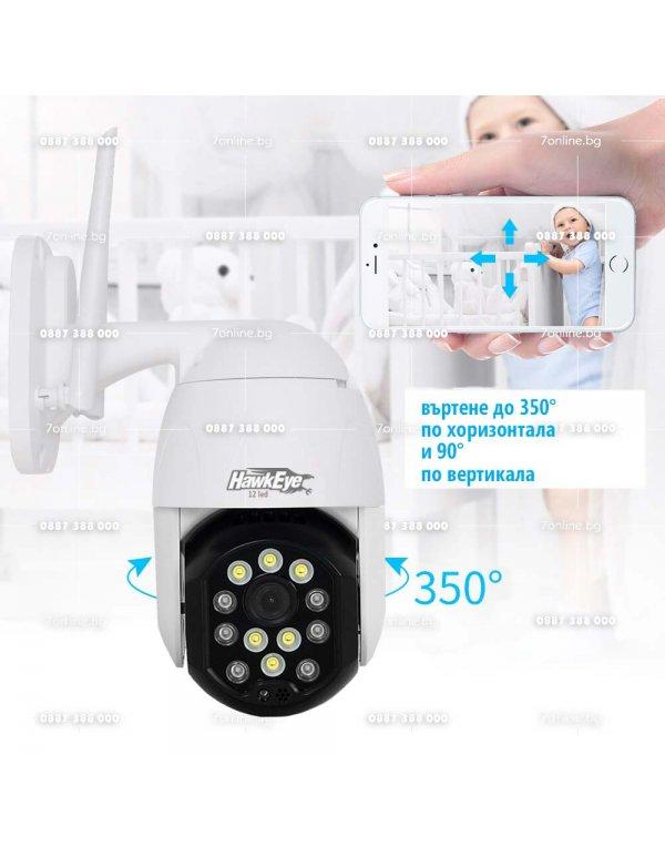 2бр.Куполна Камера Hawkeye 12 LED - Видеонаблюдение