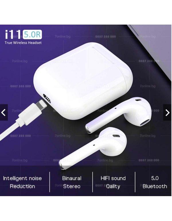 Безжични слушалки тип Airpods i11 -
