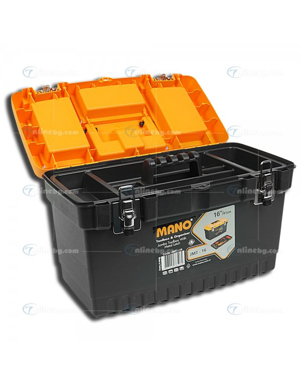Куфар на майстора MANO 41 - Консумативи